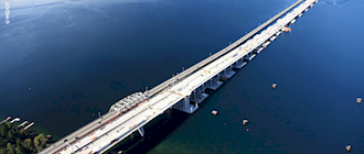 SR 520 Bridge Replacement and HOV Program